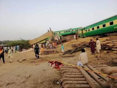 ٹرین حادثہ، جاں بحق افراد کی تعداد 24 ہو گئی