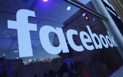 حیران کن فیچر متعارف ، فیس بک صارفین بھی یوٹیوب کی طرح پیسے کما سکیں گے