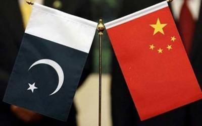 چینی کمپنیوں کا پاکستان میں بڑی سرمایہ کاری کا اعلان
