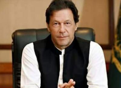 گذشتہ مالی سال 2018-19ءکے دوران ملک کے تجارتی خسارہ میں 15.33 فیصد کی کمی ہوئی ہے ، ادارہ شماریات پاکستان