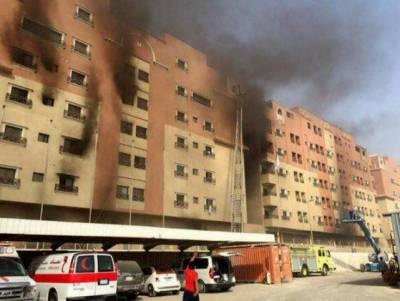 سعودی عرب: اپارٹمنٹ میں آتشزدگی، ایک ہی خاندان کے پانچ افراد جاں بحق