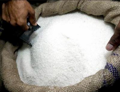 انٹرنیشنل کموڈٹی ایکسچینج میں کافی اور چینی کی قیمتوں میں کمی