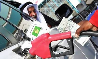 سعودی عرب نے پٹرول کی قیمتیں بڑھانے کا اعلان کردیا