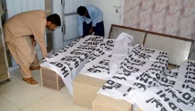 کوئٹہ کے قریب ڈیگاری کوئلہ کان میں پھنسے 9 مزدور جاں بحق