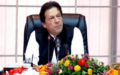 آئندہ برس ساڑھے پانچ ہزار ارب روپے اکٹھے کرنے کا ہدف ہے :وزیر اعظم عمران خان
