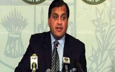عالمی عدالت نے کلبھوشن کو بھارتی دہشتگردی کا منہ بولتا ثبوت قرار دیدیا:ڈاکٹر فیصل