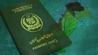 سرکاری ملازمین کو پاسپورٹ پر پیشہ تبدیل کروانے کی ڈیڈ لائن دے دی گئی