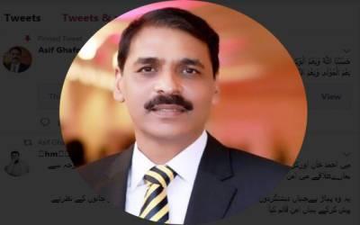 """پاکستان کی عالمی عدالت میں فتح 27فروری کے بعد بھارت کیلئے دوسرا """"سرپرائز"""" ہے :آئی ایس پی آر"""