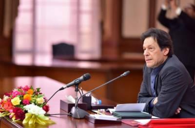 وزیراعظم کل لاہورکاایک روزہ دورہ کریں گے