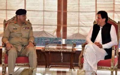 آرمی چیف کی وزیراعظم عمران خان سے ون ٹو ون ملاقات