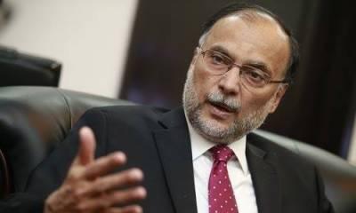 سابق وزیراعظم کو گیس لوڈشیڈنگ ختم کرنیکی سزا دی جا رہی ہے، احسن اقبال