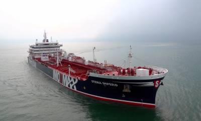 ایران نے برطانوی تیل بردار بحری جہاز پکڑ لیا