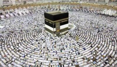 حج سیزن کے لیے سعودی عرب کے سیزنل ورک ویزوں کا اجراء