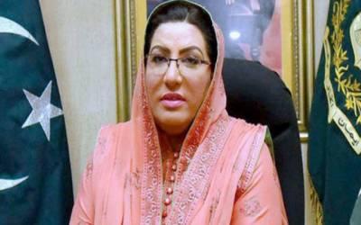 ن لیگ پاکستانی عدالتوں کا اختیار اپنے ہاتھ میں لینا چاہتی ہے : فردوس عاشق اعوان
