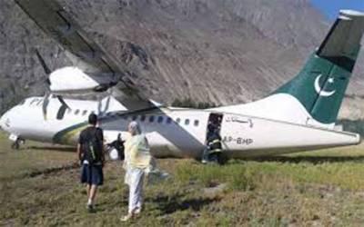 پی آئی اے کا اے ٹی آر طیارہ گلگت ائیرپورٹ پر لینڈنگ کے دوران پھسل گیا