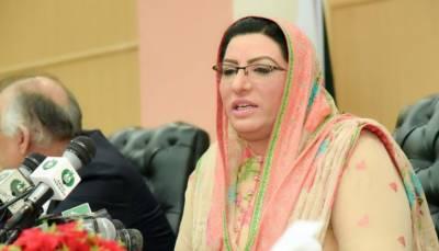 مریم نواز ، وزیراعظم کے بغض اور حسد میں پاکستان کا نقصان کر رہی ہے ، فردوس عاشق اعوان