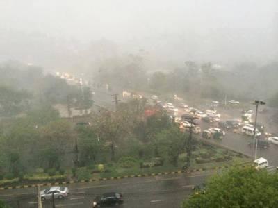 محکمہ موسمیات نے مون سون بارش کے نئے سلسلے کی پیشگوئی کر دی