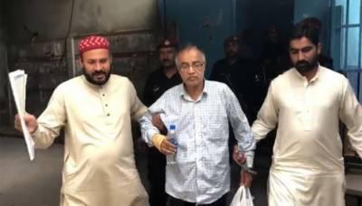 مبینہ ویڈیو اسکینڈل، ملزم طارق کو جوڈیشل ریمانڈ پر جیل بھیج دیا گیا