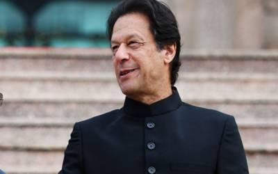 وزیراعظم عمران خان کی وائٹ ہاﺅس آمد ،ڈونلڈ ٹرمپ نے استقبال کیا