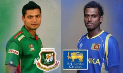 سری لنکا اور بنگلہ دیش کے درمیان پہلا ون ڈے میچ 26 جولائی کو کھیلا جائے گا