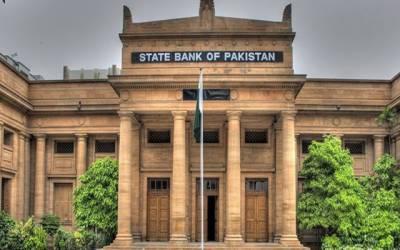 اسٹیٹ بینک نے بینکوں کو غیر ملکی کرنسی میں کاروبار کرنے سے منع کر دیا