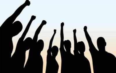 اپوزیشن جماعتوں کا حکومت کے ایک برس مکمل ہونے پر آج ملک گیر یوم سیاہ