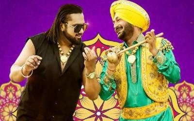 یو یو ہنی سنگھ کے نئے گانے کی سوشل میڈیا پر دھوم