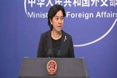 چین نے پاک بھارت تعلقات کی بہتری کیلئے امریکی کردار کی حمایت کر دی