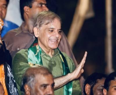 شہباز شریف سمیت دیگر قائدین، کارکنوں کیخلاف مقدمہ درج کر لیا گیا