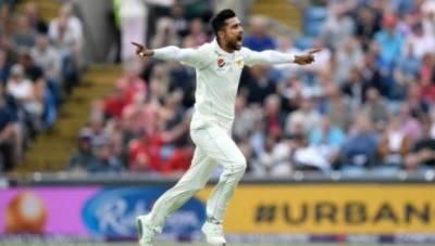 محمد عامر نے ٹیسٹ کرکٹ سے ریٹائرمنٹ کا اعلان کر دیا