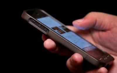 اب موبائل فونز کی خریداری پر صارفین کو ٹیکس دینا پڑے گا ، تفصیلات جاری