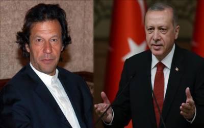وزیراعظم عمران خان سے ترک صدر کا ٹیلی فونک رابطہ ، مسئلہ کشمیر پر بات چیت