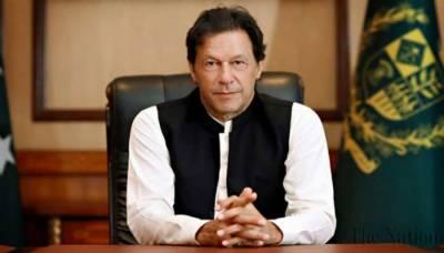 وزیراعظم عمران خان کی پاکستان بیت المال کی کارکردگی کی تعریف