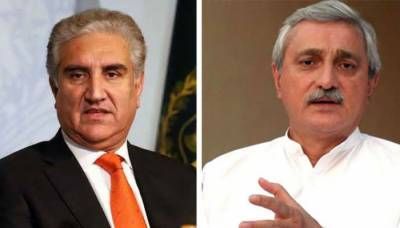 پارلیمنٹ حملہ کیس، شاہ محمود، ترین اور پرویز خٹک کو حاضری سے استثناء مل گیا