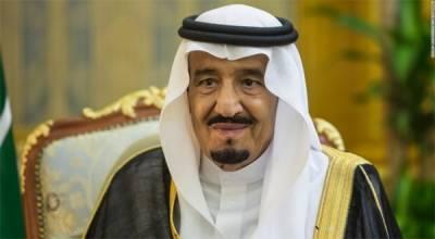 تمام سرکاری ادارے حج پر آنیوالوں کو معیاری خدمات پیش کر یں، شاہ سلمان بن عبدالعزیز