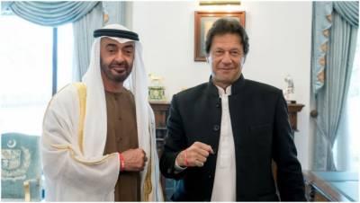 متحدہ عرب امارات کا پاکستان کے اکاؤنٹ میں 3 ارب ڈالرز جمع کرانے کا اعلان