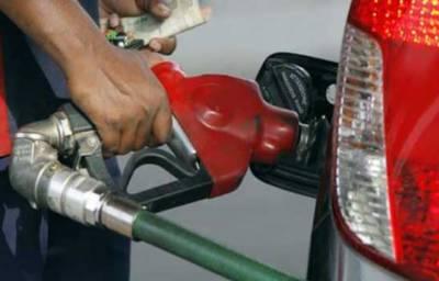 لاہور ہائیکورٹ میں پٹرولیم مصنوعات کی قیمتوں میں اضافہ چیلنج کردیا گیا