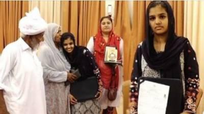 ٹرک ڈرائیور کی بیٹی نے پنجاب یونیورسٹی کی تاریخ میں سب سے زیادہ نمبر لیکر سب کو حیران کردیا