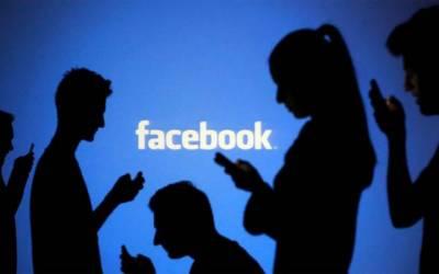 فیس بک نے سعودی حکومت کی حمایت کرنیوالے 350جعلی اکاﺅنٹس کو معطل کر دیا