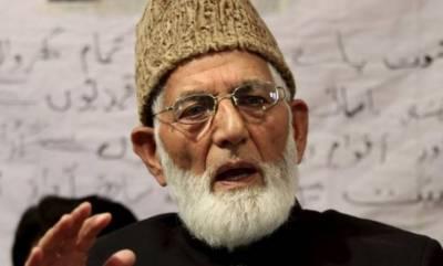 مقبوضہ ویلی میں بھارت کا آپریشن ، سیّد علی گیلانی نے مسلم امہ سے اپیل کر دی