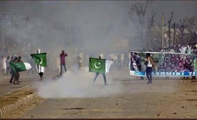مقبوضہ کشمیر میں کشیدہ صورتحال ، اقوام متحدہ کی پاکستان اور بھارت سے تحمل کی اپیل