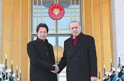 وزیراعظم کا ترک صدر کو ٹیلیفون، کشمیر کی صورتحال پر خصوصی بریفنگ دی