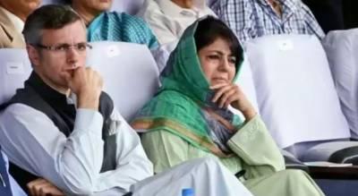 مقبوضہ کشمیر کے سابق وزرائے اعلیٰ محبوبہ مفتی اور عمر عبد اللہ گرفتار