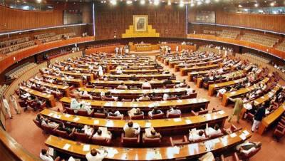 مقبوضہ کشمیر کی صورتحال، پارلیمنٹ کا مشترکہ اجلاس آج ہو گا