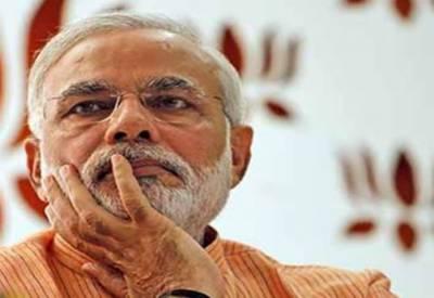 مقبوضہ کشمیر میں احمقانہ اقدام کے بعد بھارتی فاریکس مارکیٹ میں شدید مندی