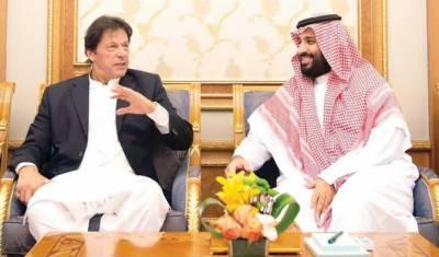 وزیراعظم کا سعودی ولی عہد سے مقبوضہ کشمیرکی صورتحال پر تبادلہ خیال