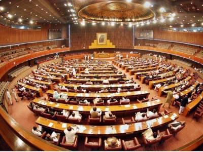 مقبوضہ کشمیر کی خود مختاری کا خاتمہ، پارلیمنٹ کا مشترکہ اجلاس جاری