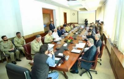 وزیراعظم کی زیر صدارت قومی سلامتی کمیٹی کا اہم اجلاس شروع