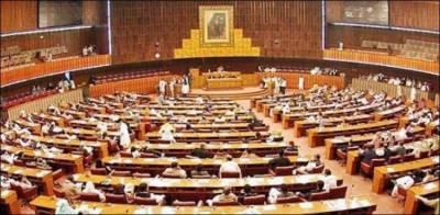 مقبوضہ کشمیر کی حیثیت تبدیل کرنے کیخلاف قرار داد قومی اسمبلی میں منظور