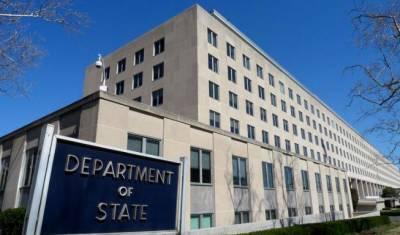 خطے میں بھارتی فیصلے کے وسیع مضمرات ہوں گے، امریکی محکمہ خارجہ